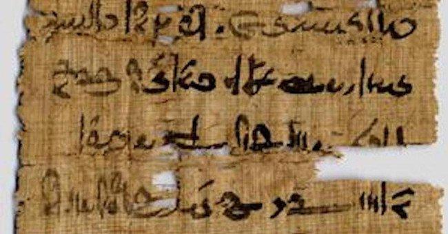 Nguyên liệu chế tạo mực xanh của người Ai Cập cổ đại
